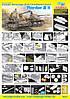 Sd.Kfz.138 Panzerjager 38 fur 7,5cm PaK40/3 Ausf.H MARDER III H 1/35 DRAGON 6331, фото 2