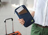 Органайзер для путешествий и документов Тревел