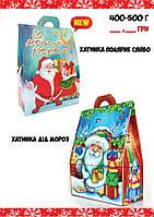 Новогодняя подарочная коробочка (400-500 грамм)