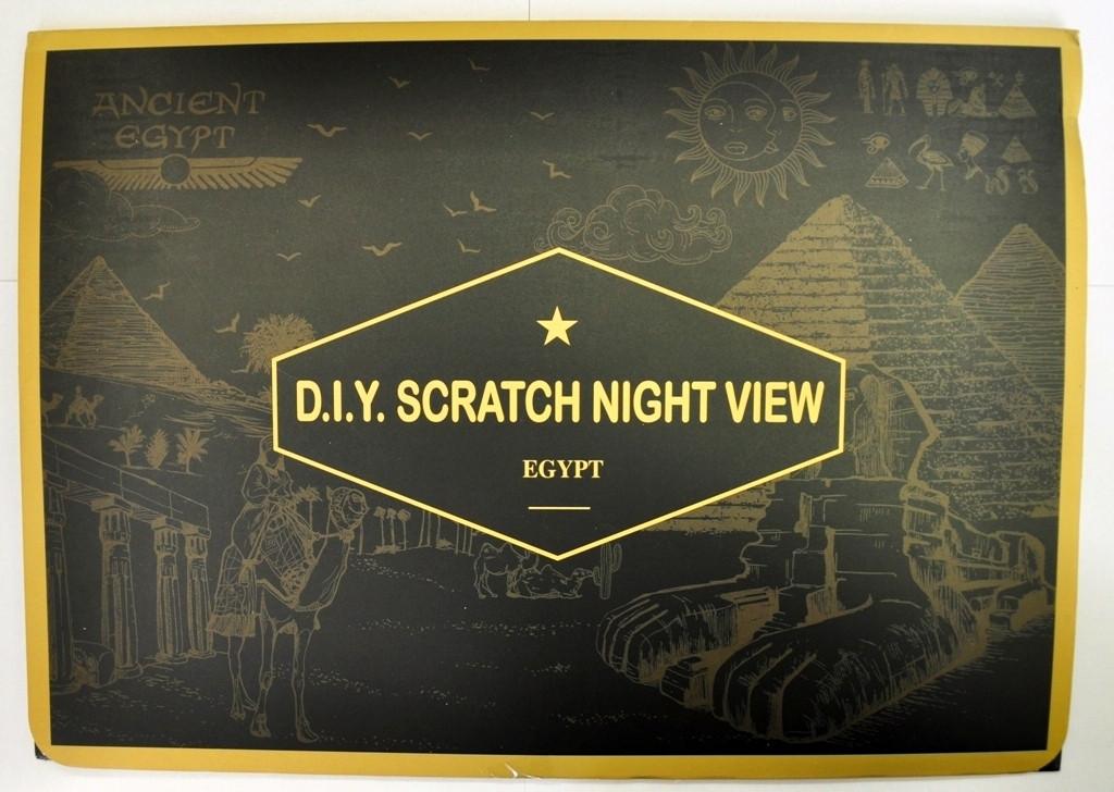 Скретч картина ночной Египет - Интернет-магазин подарков и товаров для дома Megusta в Киеве