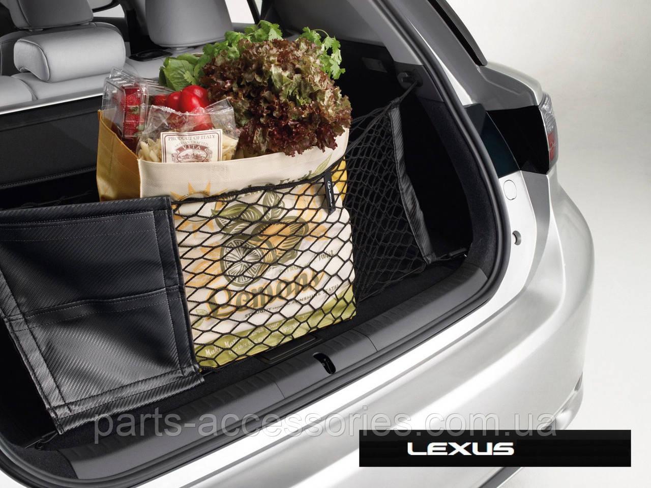 Вертикальная прижимная сетка в багажник Lexus CT200H 2011-16 Новая Оригинал