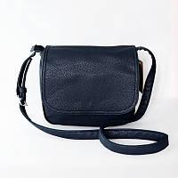 Молодежная маленькая сумка планшетка синего цвета
