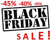 Black Friday уже наступила - покупайте с огромной выгодой!