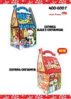 Новогодняя подарочная коробочка (500-600 грамм)
