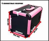 Черный кейс для косметики с розовой обивкой