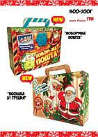 Новогодняя подарочная коробочка (500-700 грамм)