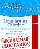 Химия для бассейна AquaDoctor C90-T Медленный хлор 50 кг
