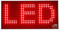 Светодиодный модуль Р10 Красный герметичный, фото 1