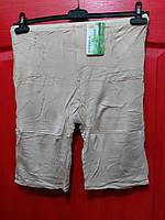 Панталоны бамбук 139