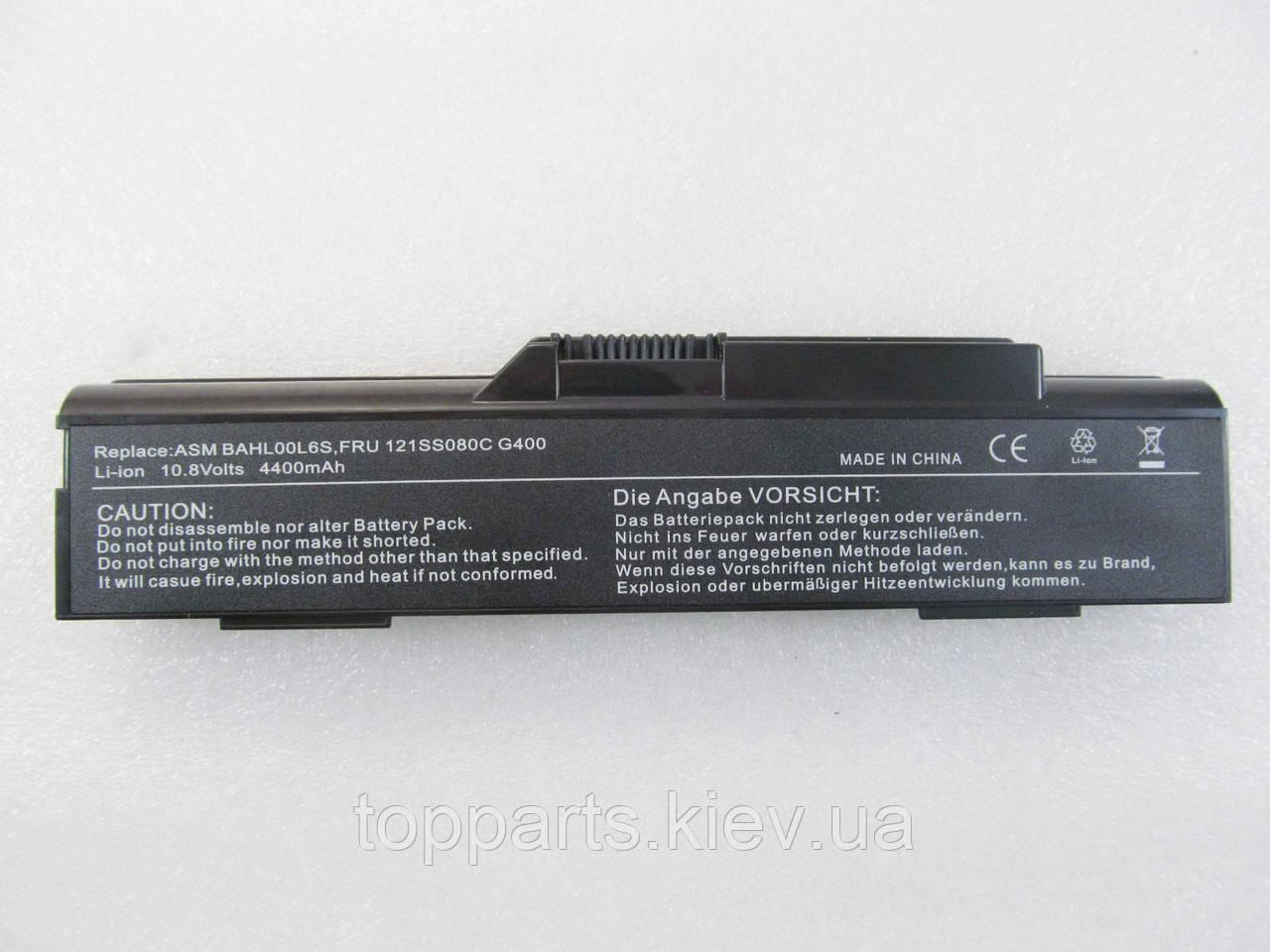 Lenovo IdeaPad G400, 4400mAh, 6cell, 11.1V, Li-ion, черная, УЦЕНКА