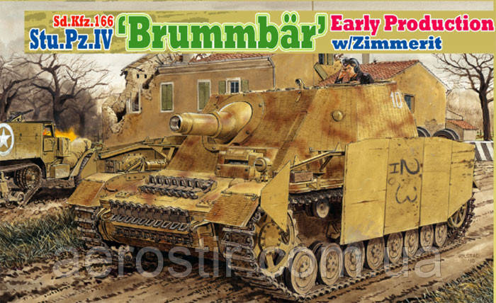 Sd.Kfz.166 Stu.Pz.IV 'Brummbar' Early Production w/Zimmerit 1/35 DRAGON 6596