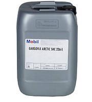 MOBIL масло холодильное Gargoyle Arctic SHC 226 E (20 л)