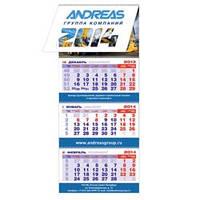 Календарь квартальный на три пружины, одно рекламное поле , перекидные постеры сверху, 2016