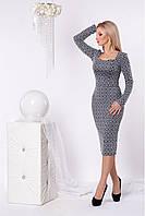 Женское трикотажное серое платье с длинными рукавами из новой коллекции