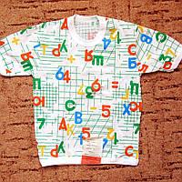 Футболка с буквами и цифрами на 7-8 лет р. 134