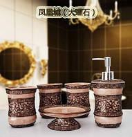 Набор для аксессуаров ванной