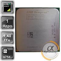 Процессор AMD Sempron 2500+ (1×1.40GHz/256Kb/s754) БУ