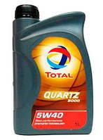 Масло моторное Total QUARTZ 9000 5w40 SN/CF A3/B4