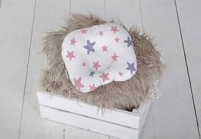 Подушка для новорожденного Звездочки