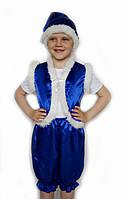Карнавальный костюм Гномик на возраст от 3 до 6 лет (95-120 см) синий