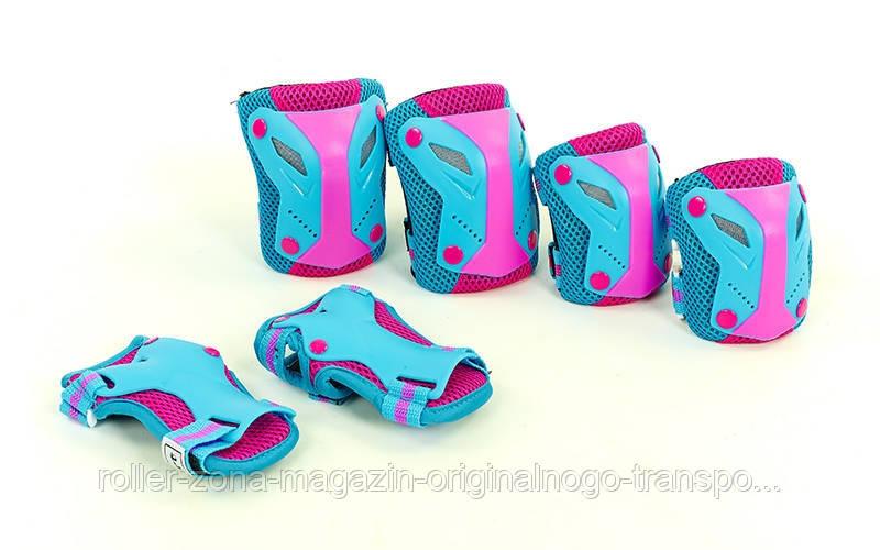 Защита для роликов детская ZELART PERFECTION син.