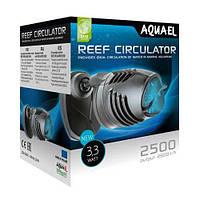 Aquael REEF CIRCULATOR 2500 циркуляционный насос для морского аквариума до 200л