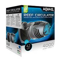 Aquael REEF CIRCULATOR 4000 циркуляционный насос для морского аквариума до 400л