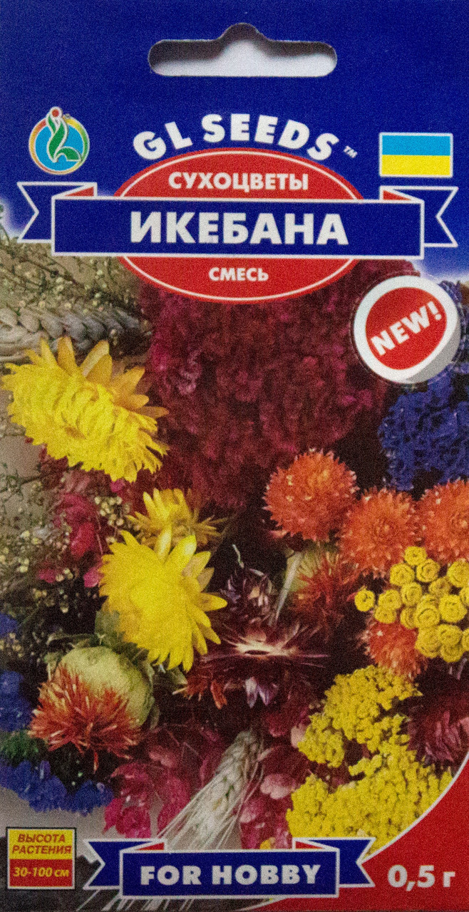 Семена Сухоцветы Икебана смесь 0,5 г For Hobby