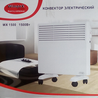 Конвектор  электрический Wimpex  WX 1500 1500B