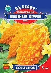 "Семена Момордика ""Бешеный огурец"" 5шт collection"