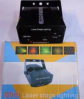 Светомузыка, лазерная установка LSS-051