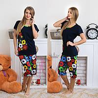 Комплект-двойка женский футболка+бриджи Pamuk Турция  PMK6497