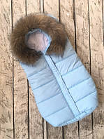 Зимний кокон для новорожденного Дутик Голубой