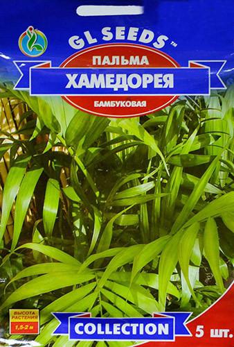 Семена Пальма бамбуковая Хамедорея  5шт collection