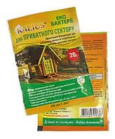 Биодеструктор Калиус / Kalius (20 г) - универсальный препарат для выгребных ям, септиков, уличных туалетов