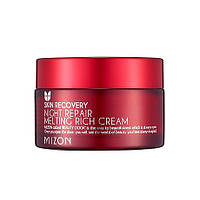 Ночной восстанавливающий крем Mizon Night Repair melting Rich Cream