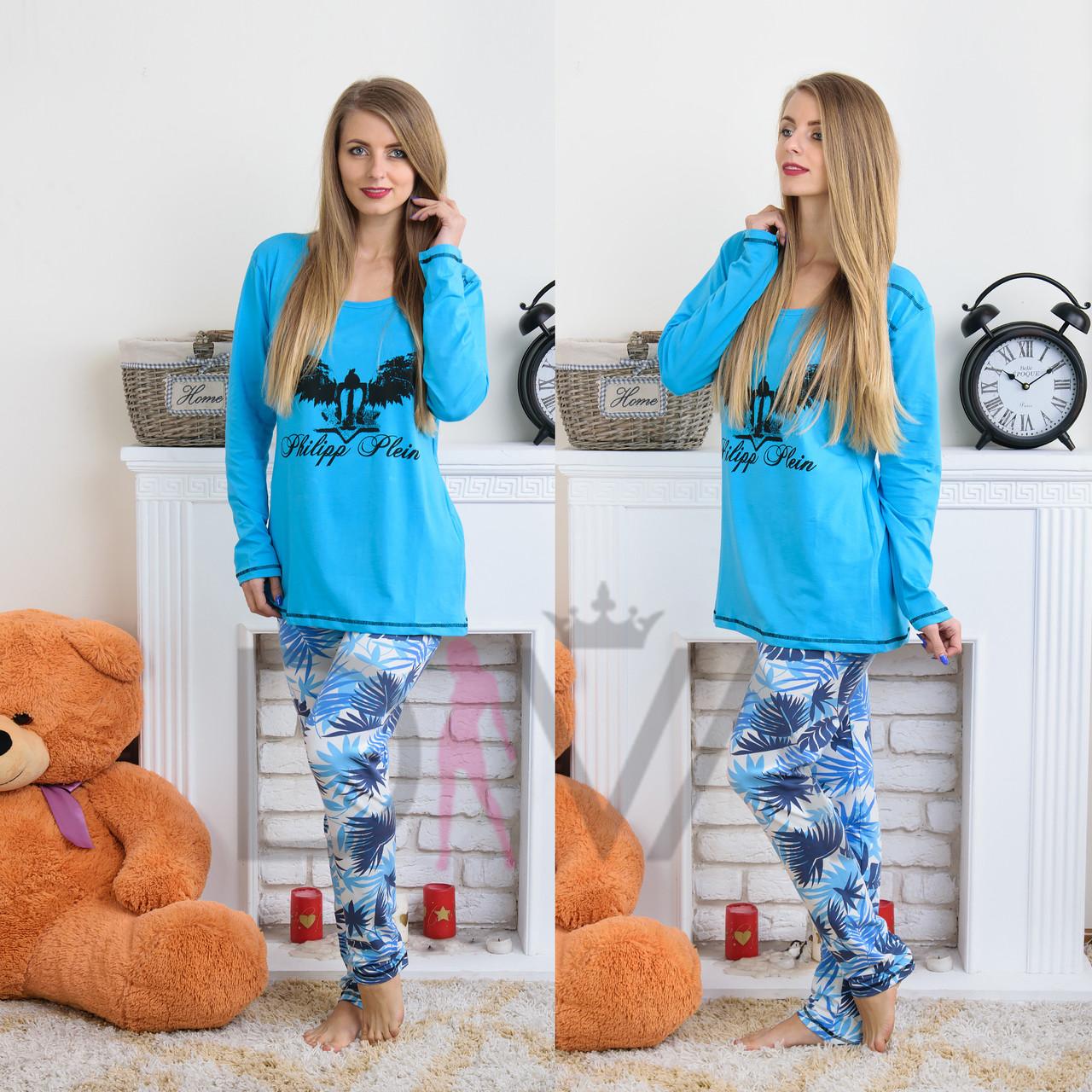 Голубая пижама женская больших размеров Onder Isik ONDR-2130