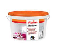 Краска интерьерная Alpina Renova  10 л