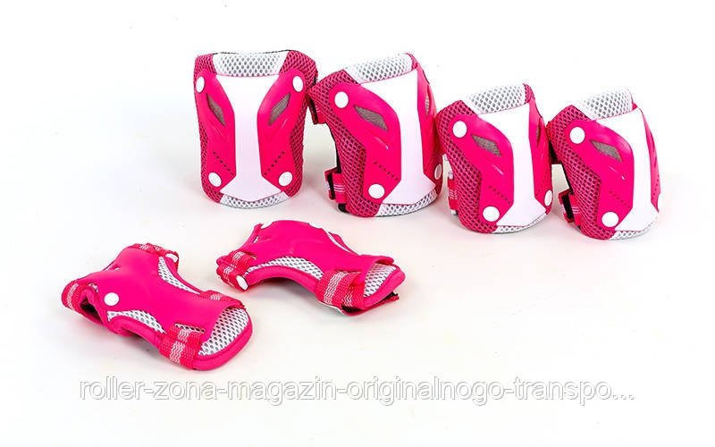 Защита для роликов детская ZELART PERFECTION роз.
