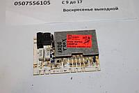 Электронный модуль для стиральной машины Ardo T80X (012980007) б/у