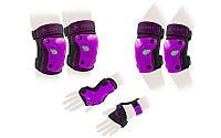 Защита для роликов детская ZELART фиолетовый.