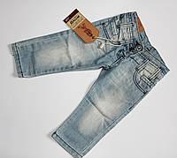Светлые джинсы для девочек