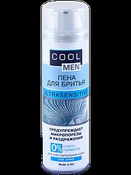 "Пена для бритья ULTRASENSITIVE TM ""Cool men"" 250мл"