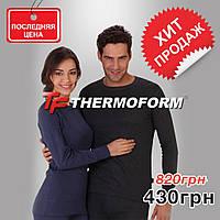 ТЕРМОБЕЛЬЕ THERMOFORM LIGHT 12-001