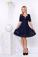 Оригинальное платье декорировно молнией