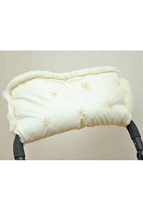 Муфта на коляску на овчине Молочная, фото 2