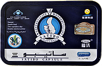 Satibo Сатибо капсулы для потенции созданы  для мужчин и женщин