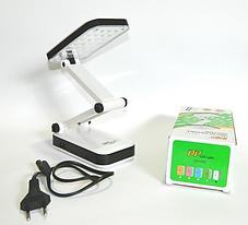 Светодиодная лампа 24 LED DP LED-666, фото 3