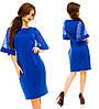 Платье, 063 ОМ
