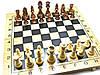 Шашки, шахматы, нарды, домино